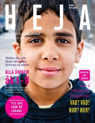 1-pack HEJA - Skolverkets kunskapskrav på enklare svenska