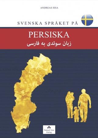 Svenska språket på persiska