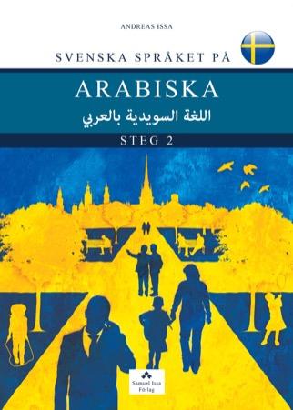 Svenska språket på arabiska steg 2