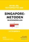 En hel del textuppgifter med Singaporemetoden : blockmodellen - extrabok B. Gul kopieringsmaterial