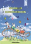 Krumelur - Bokstavsboken