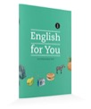 English for You 1