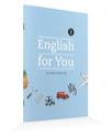 English for You 2