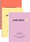 Teckenläseboken arbetsbok 3-del