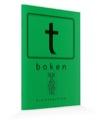 Bokstavsböckerna t-boken
