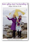 Kom igång med teckensång 2 DVD - Sånger från höst till vår