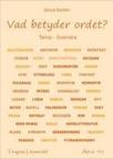 Vad betyder ordet? - Svenska kopieringsunderlag