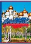 RYSSLAND - Rossijskaja Federatsija David Vseviov