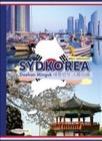 SYDKOREA - Daehan Minguk