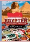 EGYPTEN - Ǧumhūriyyat Miṣr al-ʿArabiyyah