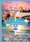 ISRAEL - Medinat Jisra'el